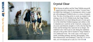 crystal-clear